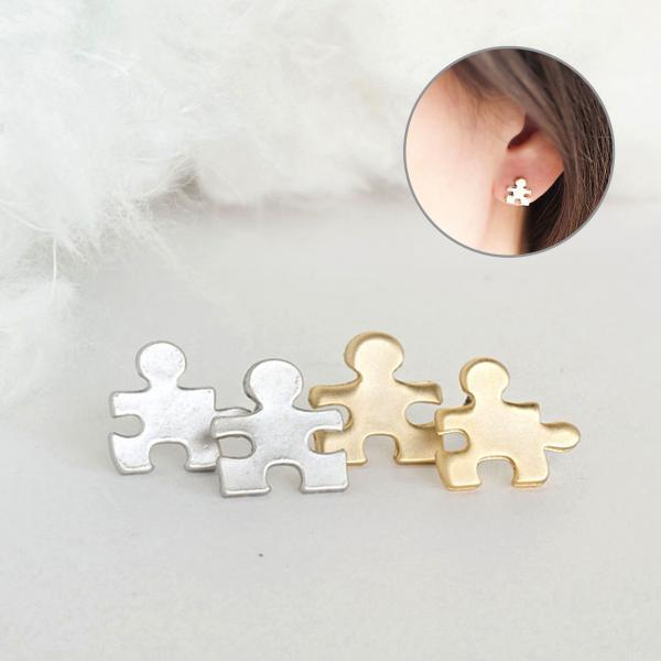 Tiny Puzzle Stud Earrings, Gold or Silver, Jigsaw Puzzle Ear Posts